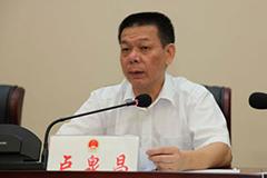 福建6厅官被开除党籍