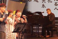 《北京欢迎你》大合唱