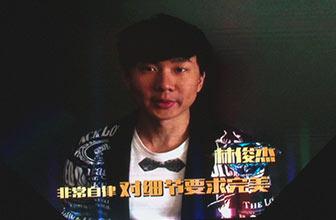 群星祝福陈洁仪演唱会