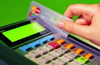 证通电子涉互联网金融