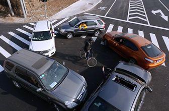 造成交通拥堵另外解释
