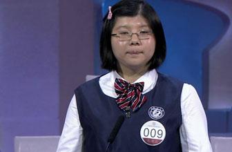 2014汉听大会第04期