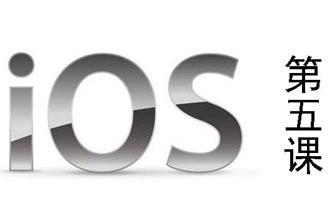 ISO系统的学习05