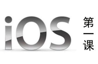 ISO系统的学习01