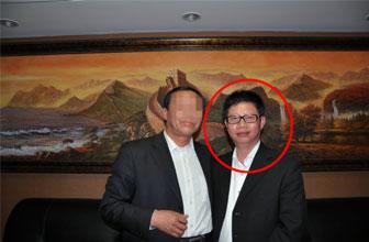 投资大亨空壳骗贷328亿
