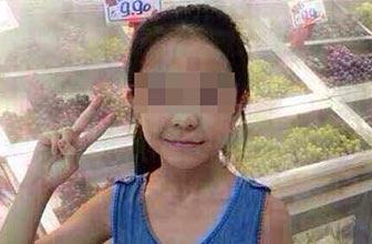 10岁女童上学途中被杀