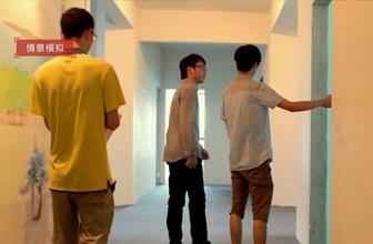 CAD室内设计师之量房