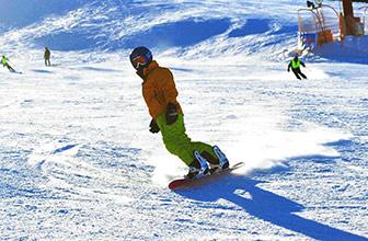 相约新疆共享精彩冬运