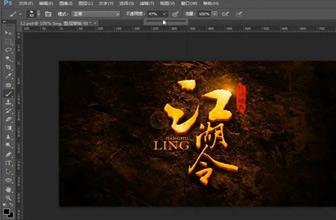 背景主题中的字体