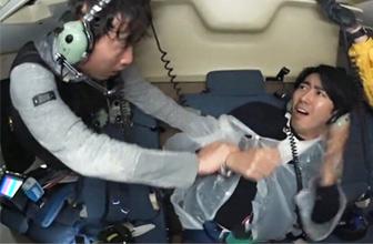 光熙坐直升机逃亡被捕
