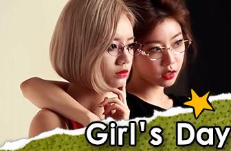 GirlsDay可爱墨镜造型