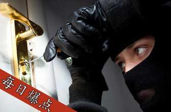 袁州技术开锁偷遍全国