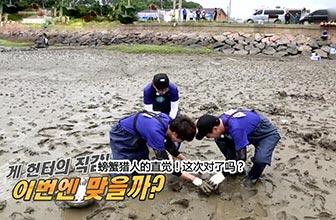 泥滩遇大蚯蚓吓呆众人