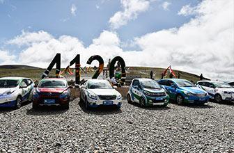 电动汽车挑战4120米!