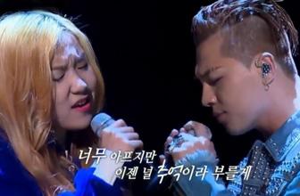 Bigbang太阳与素人对唱