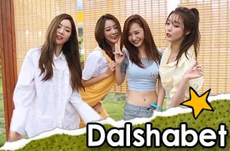 Dalshabet演绎青春活力