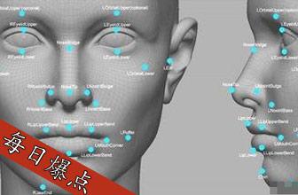 """""""人脸分析系统""""上线"""