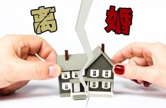 宝强婚变财产如何分割