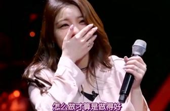 Ailee与素人演唱给你看