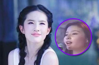 15岁刘亦菲与刘涛合唱