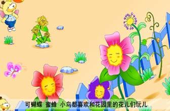 心灵成长美丽的菊花