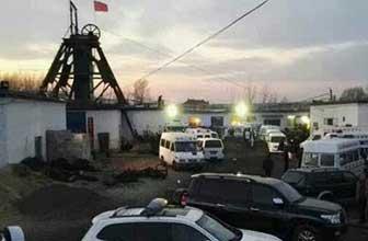 赤峰煤矿事故究责任人