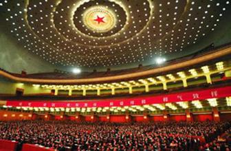 京举行中央经济工作会