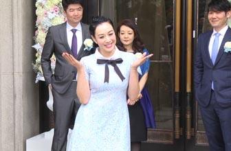 钟丽缇庆祝结婚两个月