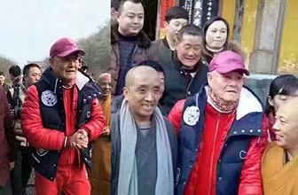 60岁赵本山穿红衣迎来本命年
