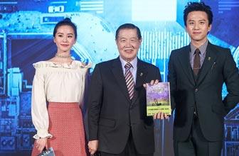 李昌钰展身手力摔邓超